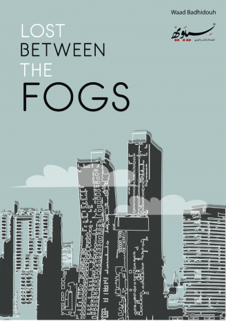 lost between the fogs