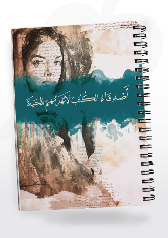 دفتر أصدقاء الكتب