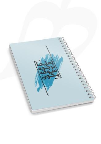 دفتر التفاؤل